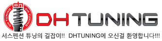 DHtuning